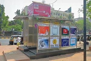 Clean sweep: How digital solutions like e-toilets are taking on...