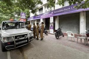 Karnataka Bank latest to disclose Rs 84 crore loan fraud involving...