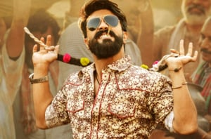 Rangasthalam box office collection in US: Ram Charan film stirs up a...