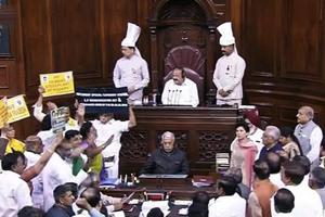Ruckus forces adjournment of Parliament for 18th straight day