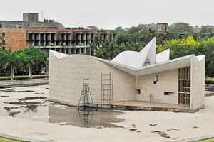 Panjab University (PU), Chandigarh has been ranked 33rd in overall category and 20th among universities
