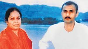 Sohrabuddin Sheikh with his wife Kauser Bi.