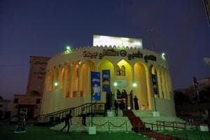 Saudi Arabia to open first cinema screens on April 18 after 35 years