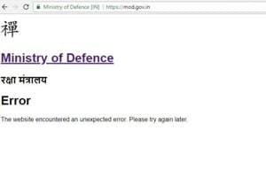 The defence ministry's website was unavailable on Friday.