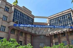 CBSE political science exam 2018: HRD warns students against 'fake...