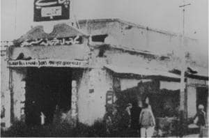 PNB's first office at Lahore's Ganpatrai Road in 1895.