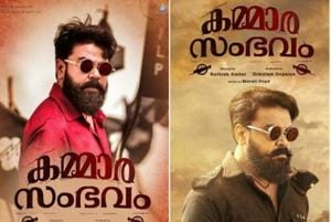 I got trapped in a tsunami and got jailed, says actor Dileep about his...