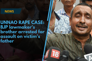 The brother of rape-accused BJP MLA Kuldeep Singh Sengar was arrested...