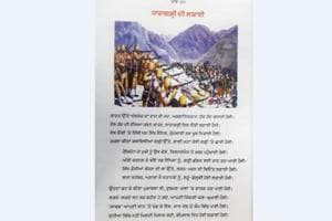 Punjab School Education Board includes poem on Battle of Saragarhi in...