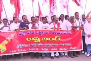 Andhra Pradesh observes bandh over special category status demand