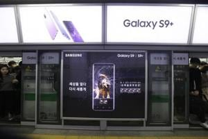 Samsung Galaxy S9, S9+ top global smartphone ratings: Consumer Report