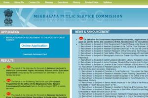 Meghalaya PSC recruitment 2018: 228 vacancies announced, check details...