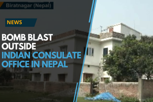 A bomb explosion took place near the Indian consulate office in...