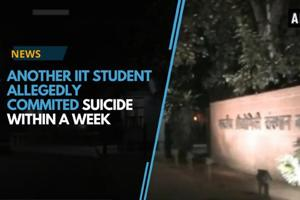 A student of Indian Institute of Technology (IIT) Kanpur allegedly...