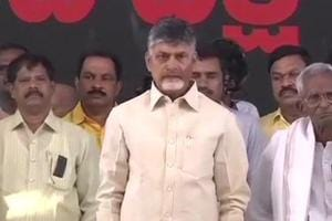 Chandrababu Naidu begins hunger strike to demand for Andhra special...