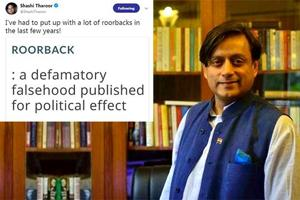 'Roorback': Shashi Tharoor sends Twitter scurrying for dictionary,...
