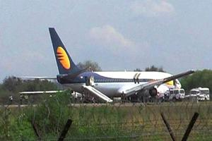 Jet Airways to inspect four engines after global safety directives