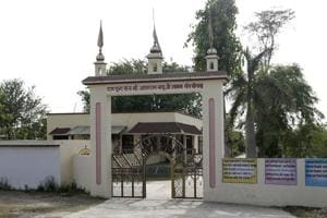 The entrance to the ashram run by Asaram is seen in Jalandhar.