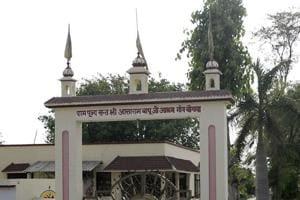 The entrance to the ashram run by Asaram in Jalandhar.
