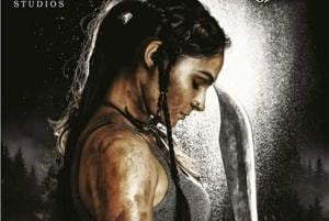 Ka first look: Andrea Jeremiah may play the role of a wildlife photographer in this film.
