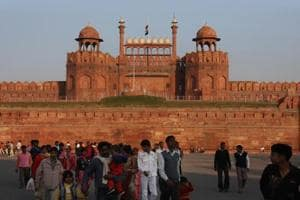 The tourism ministry has clarified that its project does not involve a financial bid and is only for the development and maintenance of tourism amenities.