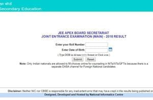 The score of JEE Main 2018 Paper I, students' ranks as well as the list of top 220,000 candidates eligible for JEE Advanced 2018 have been announced by the education board.