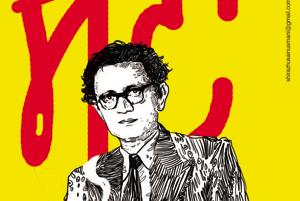 Writer Saadat Hasan Manto on a poster