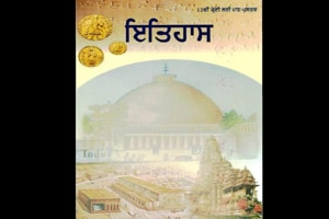 The scholars said important chapters on Sikh history and gurus have been deleted from the book which distorts and misinterprets the gurus' mission.