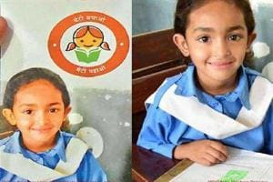 A booklet was distributed among students by Jamui district water and cleanliness committee which carried the image of a girl apparently used by Unicef for promoting education in Pakistan.