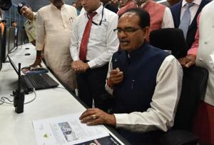 Madhya Pradesh has created an average of 17,600 jobs every year in the past 13 years of the BJP rule (2004-2017), according to an official data presented in the Assembly during the budget session.