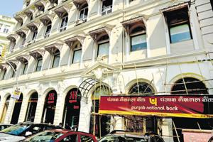 Punjab National Bank, at Brady House branch where the PNB fraud case involving jeweller Nirav Modi was allegedly carried out of this branch in Mumbai.