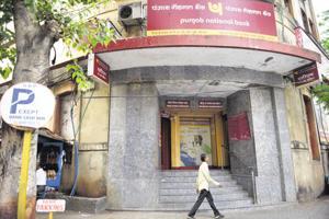 A Punjab National Bank (PNB) branch in Mumbai.