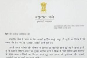 In the letter, CM Raje states that it is a matter of happiness that the opportunity has been given to them to serve the people.