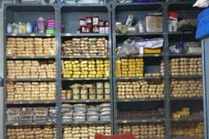 Nazneen bakery