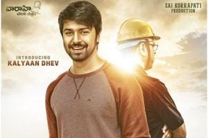 Kalyaan Dhev starrer Vijetha is directed by Rakesh Sashi and set to release in July.