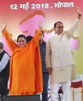Madhya Pradesh chief minister Shivraj Singh Chouhan will hold a public meeting in Mandsaur on May 30.