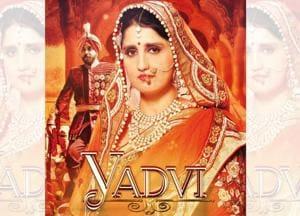 Yadvi - The Dignified Princess is the true story of Princess Yadhuvansh Kumari, the daughter of Maharaja of Patiala