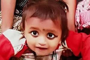 Victim Aayush
