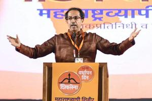 Shiv Sena chief Uddhav Thackeray welcomed the BJP's decision to pull out of its alliance with the People's Democratic Party in Jammu and Kashmir, but also attacked the Centre for suspending security operations in the state during Ramzan.