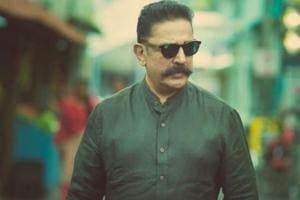 Bigg boss 2 tamil News: Bigg boss 2 tamil Latest News and