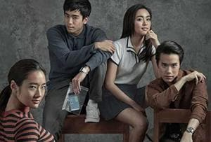 A poster of Thai film Bad Genius, which is set to get an Indian remake.