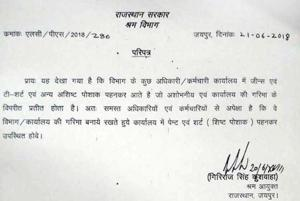The circular issued by labour department commissioner Giriraj Singh Kushwaha on June 21.