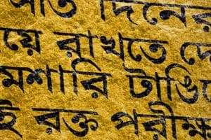 The Trinamool Congress has not officially spoken in favour of Bangla Pokkho, presumably because it does not want to antagonise Hindi-speaking voters.