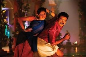 Karthi plays the role of the youngest son, who tries to make his father's wish come true.