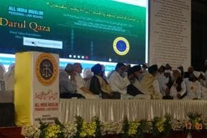 Members of The All India Muslim Perosnal Law Board inaugurate Sharia court.