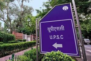 Results to the UPSC civil services prelims were declared on Saturday afternoon.