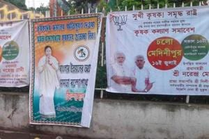 War of posters erupts in West Bengal's Midnapore ahead of PM Modi's rally