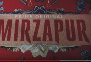 Mirzapur first look is out and it's all about an antique gun- Watch video