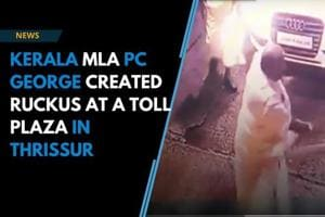 Kerala MLA PC George created ruckus at a toll plaza in Thrissur