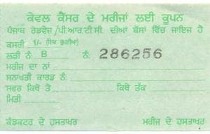 The previous Shiromani Akali Dal-Bharatiya Janata Party (SAD-BJP) government had in 2011 supplied ₹1, ₹10 and ₹20 coupons in bulk to all the civil hospitals.